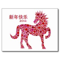 2014_chinese_lunar_new_year_of_the_horse_postcard-rbfb5068aab1d4e2c891bd4c385dad7ae_vgbaq_8byvr_210
